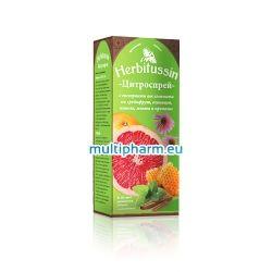 Herbitussin / Хербитусин Цитроспрей подкрепа на имунитета 25ml