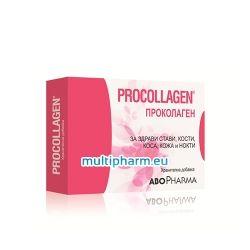 AboPharma Procollagen / Проколаген за здрави стави, кости, коса, кожа и нокти 30табл