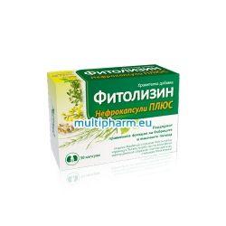 Фитолизин Нефрокапсули Плюс за поддържане на правилната функция на бъбреците и пикочните пътища 30капс