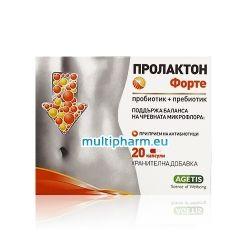 Пролактон Форте пребиотик за поддържане на чревната микрофлора 20капс
