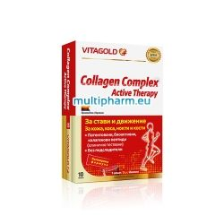 VitaGold / Колаген Комплекс Актив Терапи за здрави стави 10 сашета