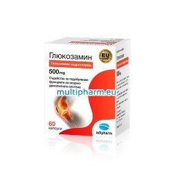 Адифарм Глюкозамин подкрепа за опорно-двигатените функции 60капс