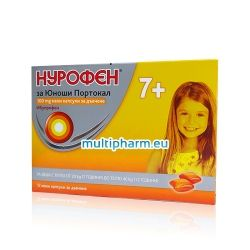 Nurofen Junior / Нурофен за юноши при болка и температура 12 меки капсули за дъвчене портокал