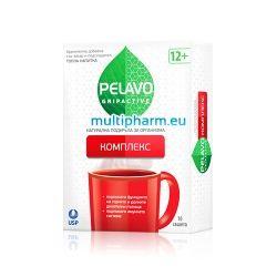 Pelavo Gripactive / Пелаво Комплекс Топла напитка за подкрепа на организма 10 сашета