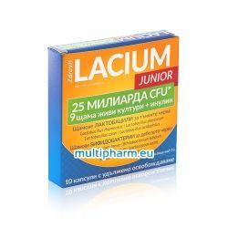 Lacium Junior / Лациум Джуниър пробиотик за деца 10капс