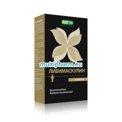 Libimasculine / Либимаскулин за повишаване на мъжкото либидо 30табл