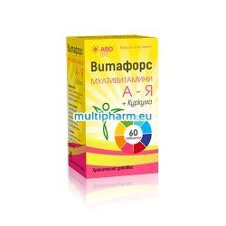 Витафорс Мултивитамини от А до Я + Куркума 60табл