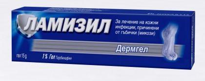 Lamisil Dermgel / Ламизил Дермгел 1% при гъбички 15гр.