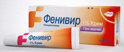 Fenivir Cream / Фенивир 1% Крем за лечение на херпеси 2гр.