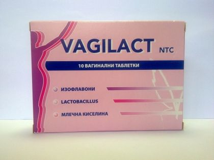 Vagilact / Вагилакт Вагинални таблетки 10бр.