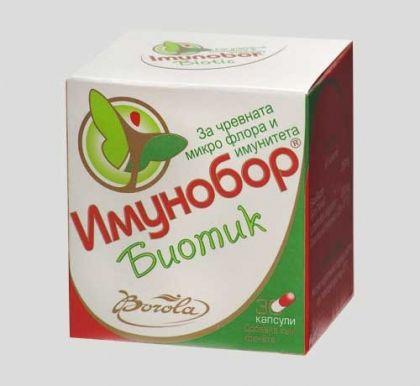 Imunobor / Имунобор Биотик 30капс.