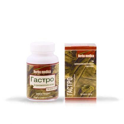 Herbamedica Gastro / Гастро за пълноценно храносмилане 100 табл.