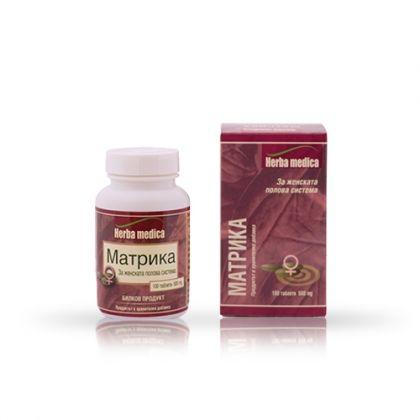 Herbamedica Matrika / Матрика за укрепване на женската полова система 100табл.