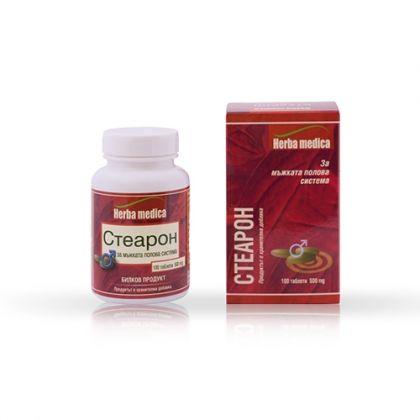 Herbamedica Stearon / Стеарон за пълноценна мъжка полова система 100 табл.