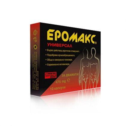 Eromax / Еромакс За мъже и жени 10капс