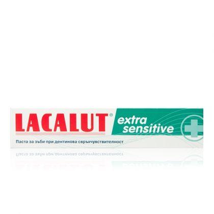 Lacalut Extra Sensitive / Лакалут Екста Сензитив при чувствителни зъби 75мл.
