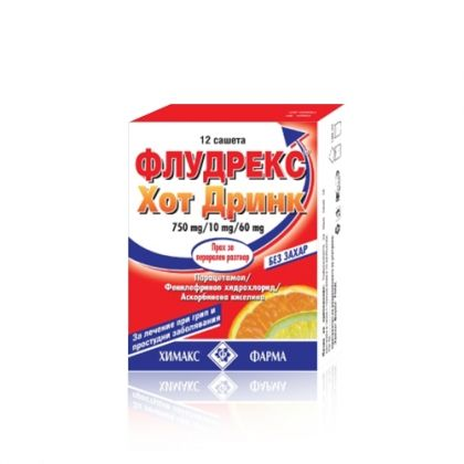 Fludrex Hot Drink / Флудрекс Хот Дринк при грип и настинка 12 саш.