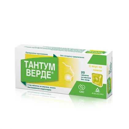 Tantum Verde Lemon / Тантум Верде Лимон при възпалено гърло и сливици 20табл.