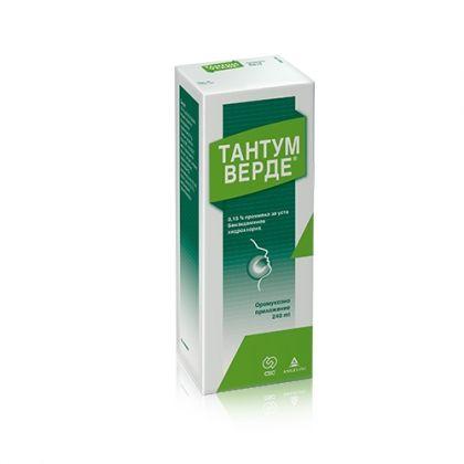 Tantum Verde Mouth Wash / Тантум Верде Промивка за уста 240мл.