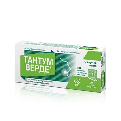 Tantum Verde P / Тантум Верде Пи При възпалено гърло и сливици 20табл.
