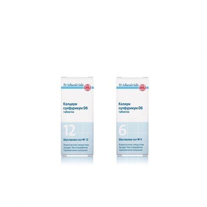 Комбинация със Шуслерови соли При старчески петна 6, 12