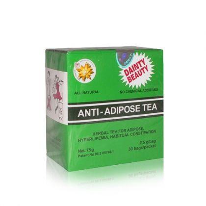 Комбиниран чай от 5 билки за отслабване 30пак.