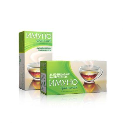 Fitolek / Фитолек Имуно чай за подсилване на имунната система 20бр