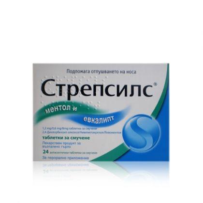 Strepsils Menthol&Eucalyptus / Стрепсилс Ментол и евкалипт за ефективно облекчение на възпалено гърло 24 табл за смучене