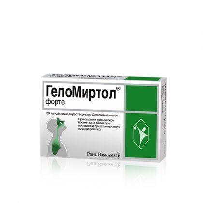 GeloMyrtol Forte / ГелоМиртол Форте за лечение на остри и хронични бронхити и синуити 20капс