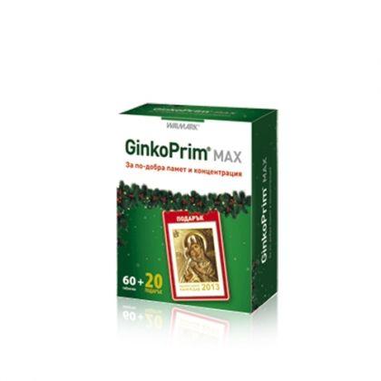 GinkoPrim Max 120 / ГинкоПрим Макс 120 За паметта 60табл. + Подарък 20табл.