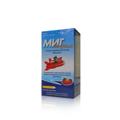 МИГ за деца сироп за лечение на висока температура и лека до умерено силна болка 100мл
