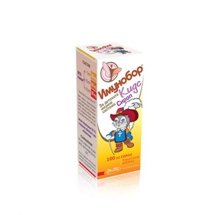 Imunobor Kids / Имунобор сироп за деца за засилване на имунната система 100мл