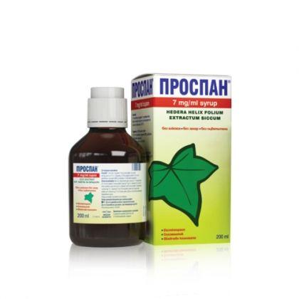Prospan / Проспан сироп при кашлица 100мл.
