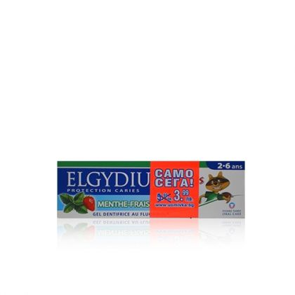 Elgydium / Елгидиум детска паста за зъби Ягода и Мента 2-6год. 50мл.