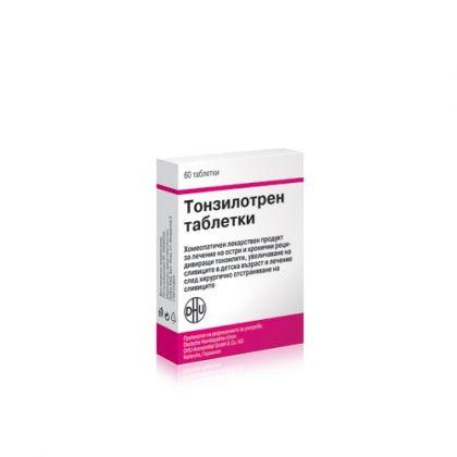 Tonzilotren / Тонзилотрен За лечение и профилактика на ангина и тонзилити 60табл.