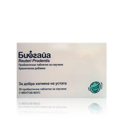 BioGaia / БиоГайа Пробиотични таблетки за смучене с ментов вкус 20бр.