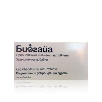 BioGaia / БиоГайа Пробиотични таблети за дъвчене без захар 10бр.