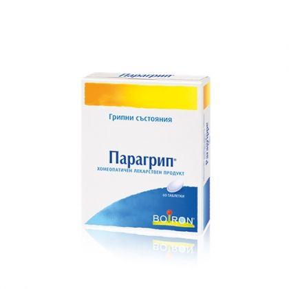 Paragrippe / Парагрип за симптоматично лечение на грипни състояния 60табл