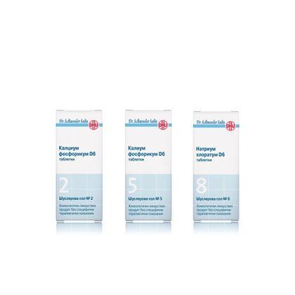 Комбинация със Шуслерови соли за подпомагане на регенерацията на тъкани 2, 5, 8