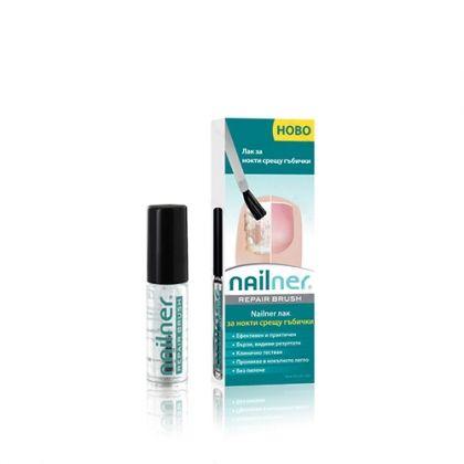 Nailner Repair Brush / Нейлнер Рипеър  лак за нокти срещу гъбички 5мл