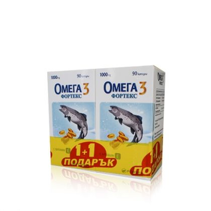 Fortex Omega 3 / Фортекс Омега 3 за сърцето и кръвоносната система 90 капс. + 90капс Подарък