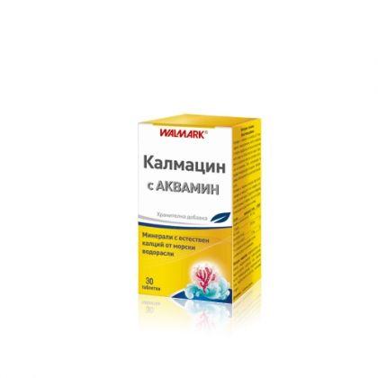 Калмацин с аквамин за здрави кости, зъби коса и нокти 30табл.