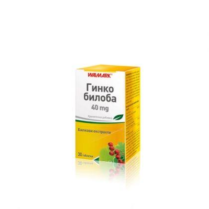 Гинко Билоба 40mg за благоприятстване на кръвооросяването  30 табл.