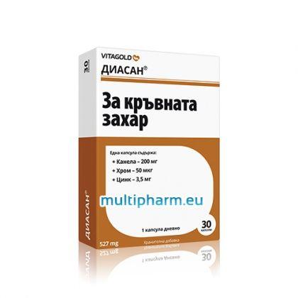 Вита Голд Диасан - канела с хром и цинк за нормална кръвна захар 30капс