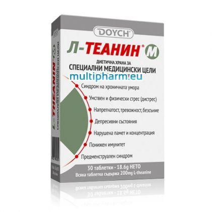 Doych / Л-Теанин М при умствен и физически стрес, тревожност и депресивни състояния 30капс