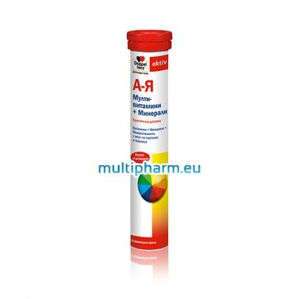 Doppelherz / Допелхерц Актив Витамини А-Я за здраве и енергия 15 ефервесцентни таблетки