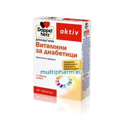 Doppelherz / Допелхерц за диабетици 30капс.