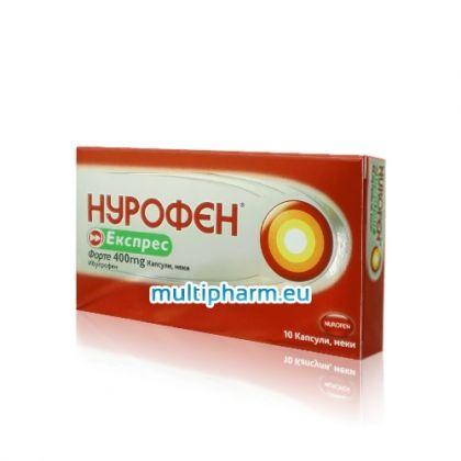 Nurofen / Нурофен Експрес Форте при болка и температура 10капс