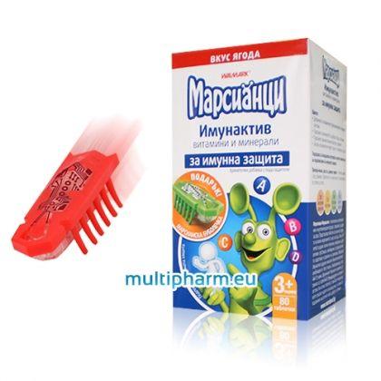 Марсианци Имунактив Мултивитамини и мултиминерали за деца вкус ягода 80табл. + Подарък Марсианска буболечка