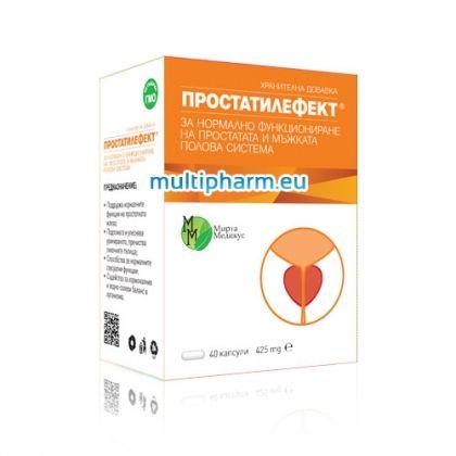 Prostatileffect / Простатилефект За здрава простата 40капс.